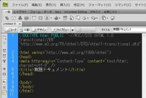 新規ファイル HTML