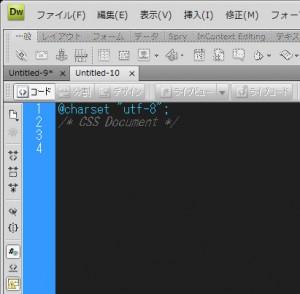 空のCSSファイル