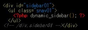 sidebar02